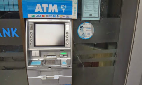 手数料無料のATMはEXIMbank ベトナム