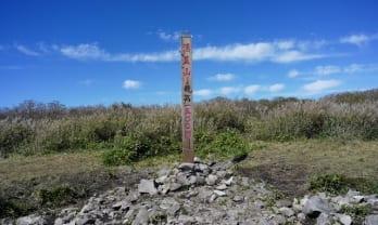 涌蓋山頂からは久住山、阿蘇山がよく見える