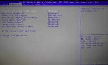 慣れるより変えろ Fn と Ctrl キーを入れ替える:LaVie HZ550AAB