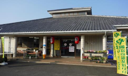 新富温泉サン・ルピナスにぬる湯あり ○ Nuruyu at sunlupinas