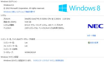 USBデザリングしているとWindows ライセンス認証を要求される