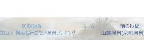 Bloggerの「次の投稿」にページタイトルを表示するには?page title on nextpage