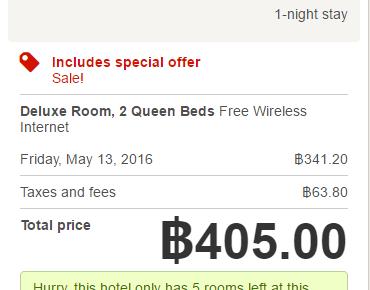 ホテルは当日ウォークイン価格よりもWeb予約サイトの当日価格の方が安い場合がある