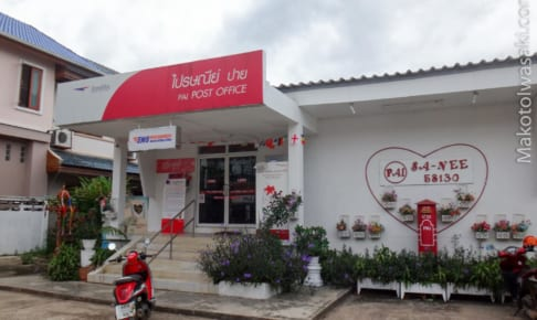 タイ郵便局はスマホもデジカメも送れない