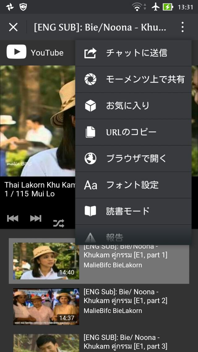 WeChat モーメンツでリンク共有方法