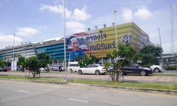 タイでリタイヤビザの取り方