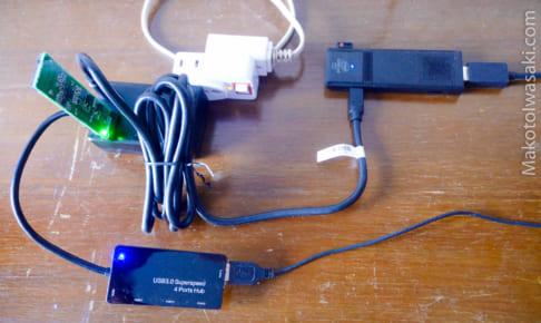 スティックPC Compute Stick STK2mv64CC をセットアップ