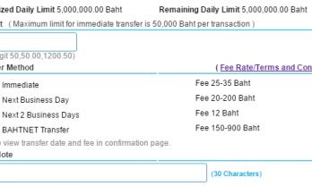 Krung Thai Bank のネット送金手数料は12バーツ