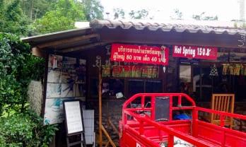 Pong Kwao Hotspring ポンカオ温泉