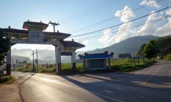 熱水塘村温泉 น้ำพุร้อนบ้านใหม่หนองบัว