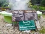Phasoet Hotspring ファソエット温泉 Lam Nam Kok National Park
