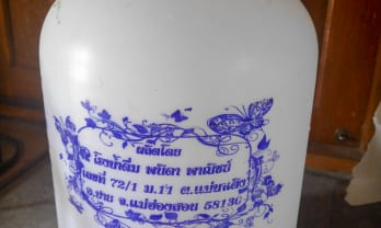 タイの水 Water in Thai