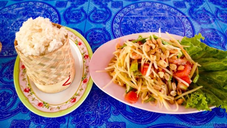 ソンタム Sontam with shrimp. sea food abundant this area