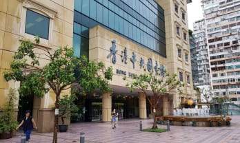 香港中央図書館は快適、Wifi, 電源、机、水完備