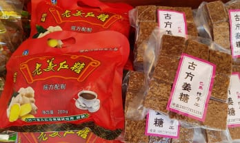 巴馬の生姜糖