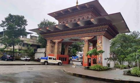 ブータンに入る方法 Jaigaon から Phuentsholing へ