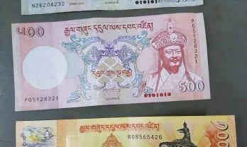 ブータンの紙幣には王様