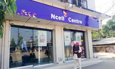 ネパールのSIMはNcell 600ルピーで4GB