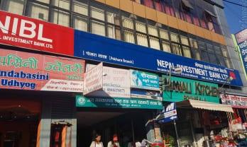 ネパールの銀行はどこでも両替できるわけではない