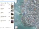 Google 検索とGoogle Map アプリの通貨を変更する方法