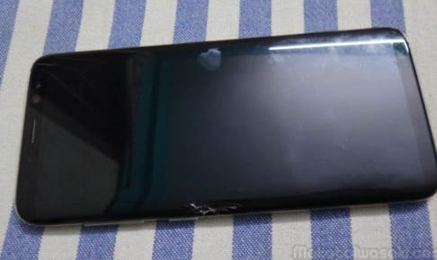 Galaxy S8 は割れやすい