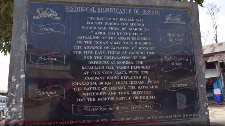 Jessami の戦い
