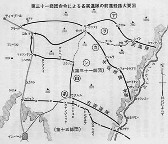 烈第三十一師団前進進攻図