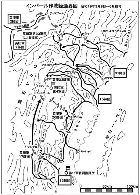 インパール作戦経過要図