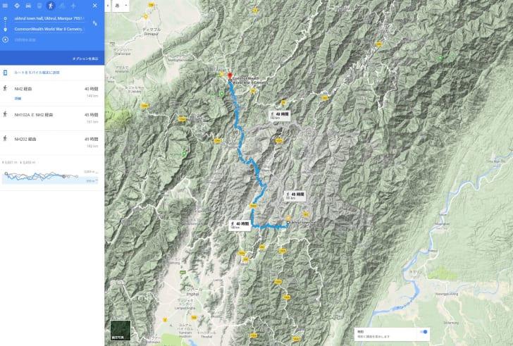 佐藤幸徳31烈師団が通ったルート。  Ukhrul ー Kohima  チンドウィン川からウクルルまでは不明な山中ルートか