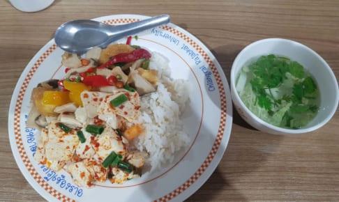 チェンライ大学の豆腐御飯