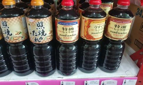 チェンライの日本食事情