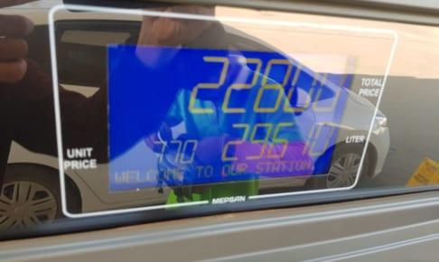 ミャンマーのガソリンの値段770チャット