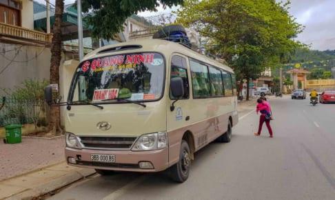 ベトナムでバス運賃をボラれない方法