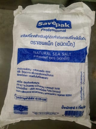 Makro の自然海塩