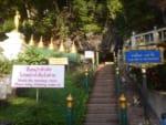 タイ最強のジョギングスポット、虎寺クラビ